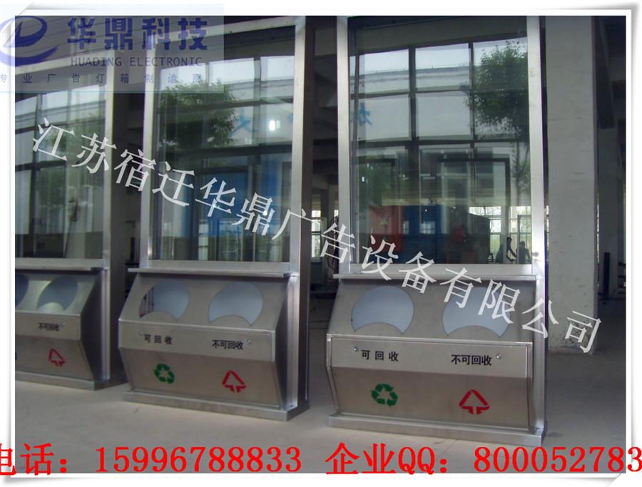 漳州太阳能广告垃圾桶