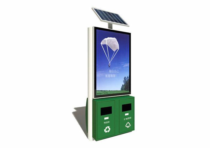 机电之家网 产品信息 环保设备 公共环卫设施 >宿迁久邦广告 太阳能