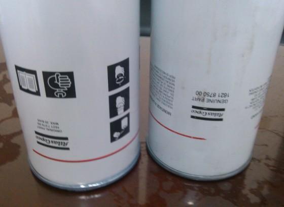 阿特拉斯机油过滤器 1621875000