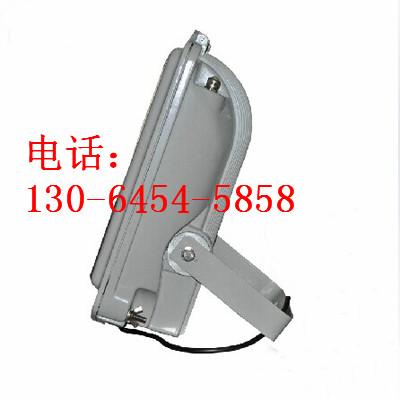 防眩泛光灯KRF9010 生产厂家