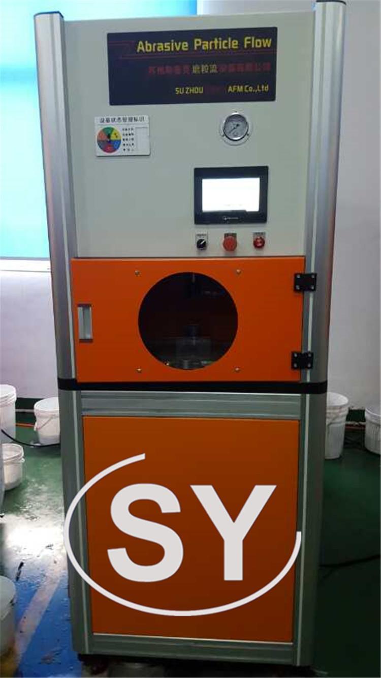 合肥双功位双桶磁力抛光机适用于复杂零件
