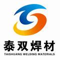 上海泰双焊材有限公司