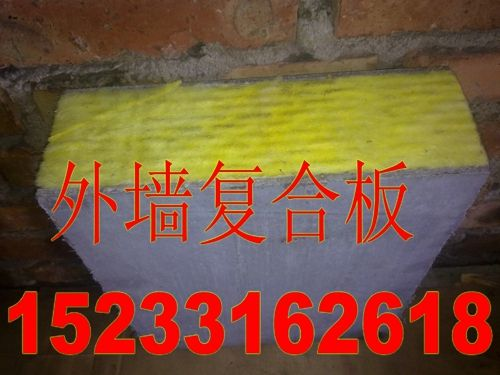 增强竖丝岩棉复合板_电话