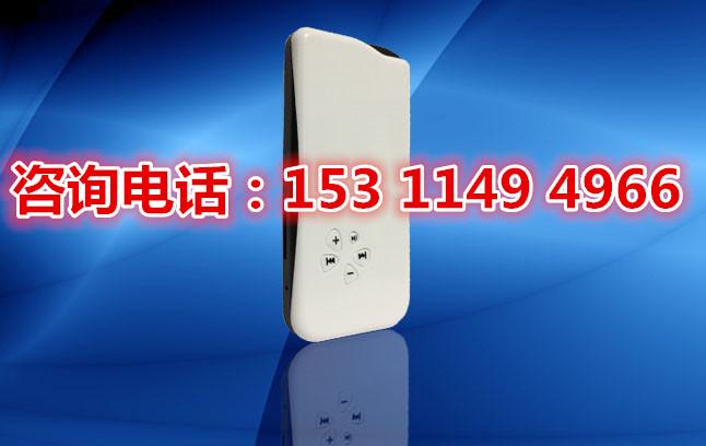 天津电子导游机无线导览机自助导览器价格
