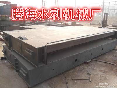 遵义平面定轮钢制闸门价格、遵义钢制闸门价格