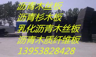 六盘水滤水盲沟管(15853878330)有限公司,欢迎光临