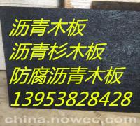 临夏滤水盲沟管(15853878330)有限公司,欢迎光临
