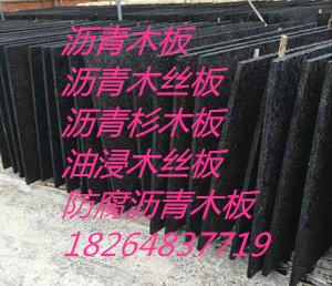 三门峡滤水盲沟管(15853878330)有限公司,欢迎光临