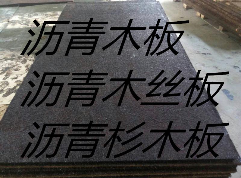 >欢迎光临!滨州渗水盲管》有限公司欢迎您!18264837719滨州