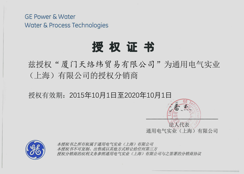 Certified Reconditioned THED136030WL General Electric GE THED136030