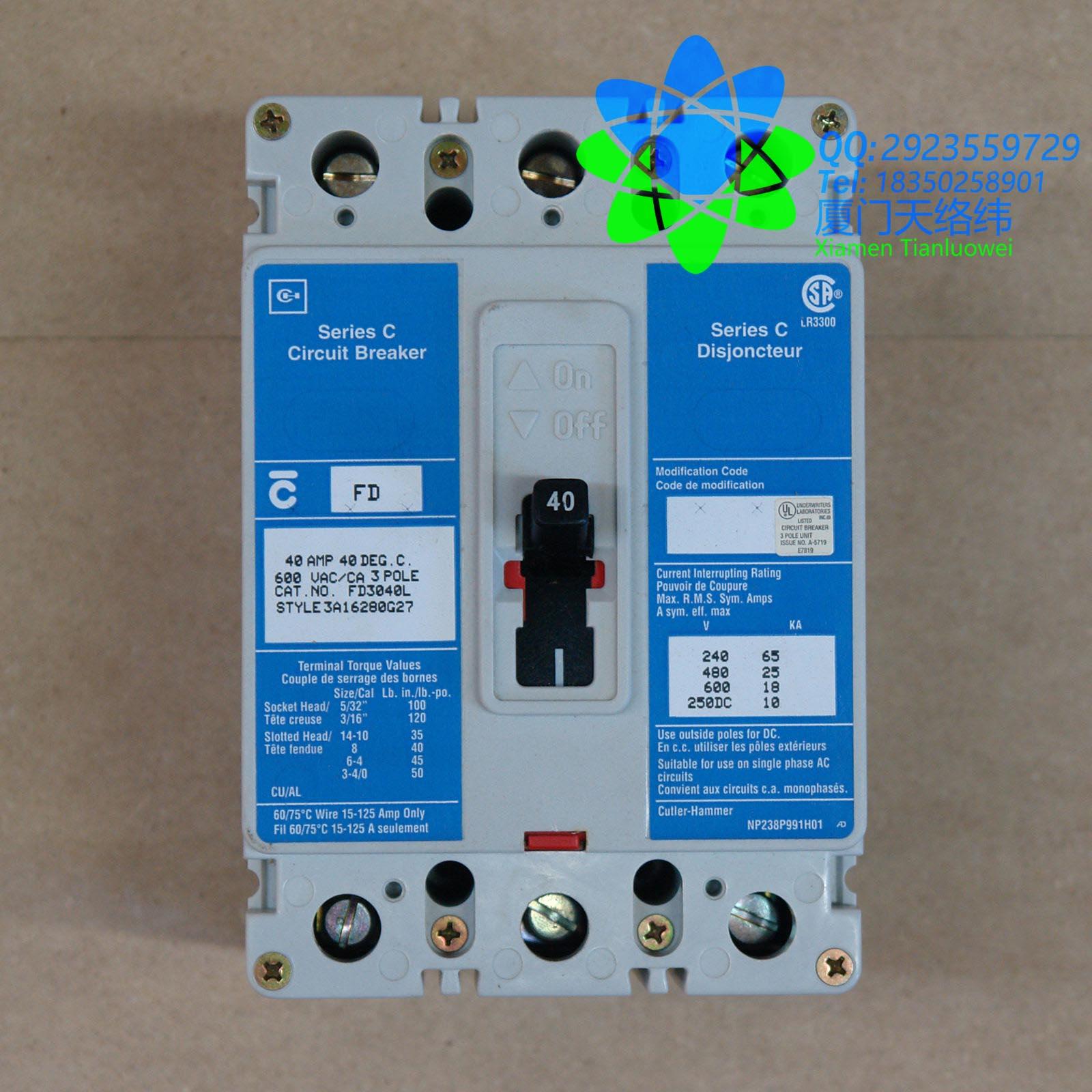 500rb10104b Proc Scully Groundhog System Wiring Diagram