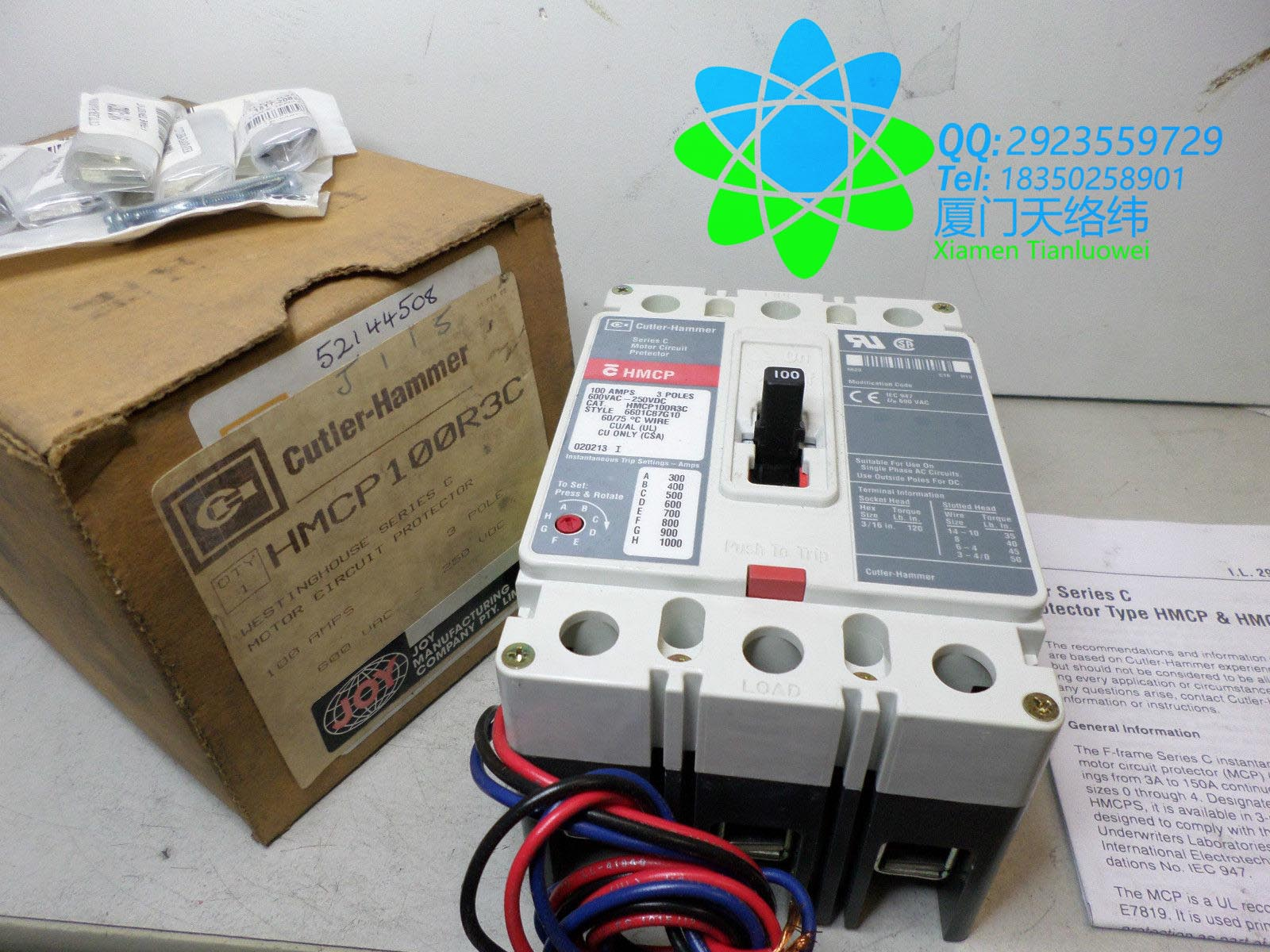 Certified Reconditioned General Electric GE SRPE60A60
