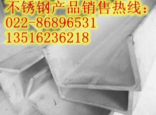 耐高溫1500度420耐高溫不銹鋼管價格