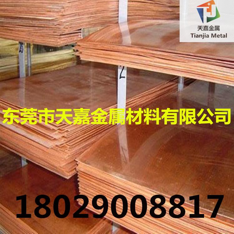 廠家直銷 大規格T2紫銅板 1000*2000mm紫銅板 方棒