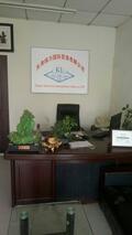 天津阔力国际贸易有限公司