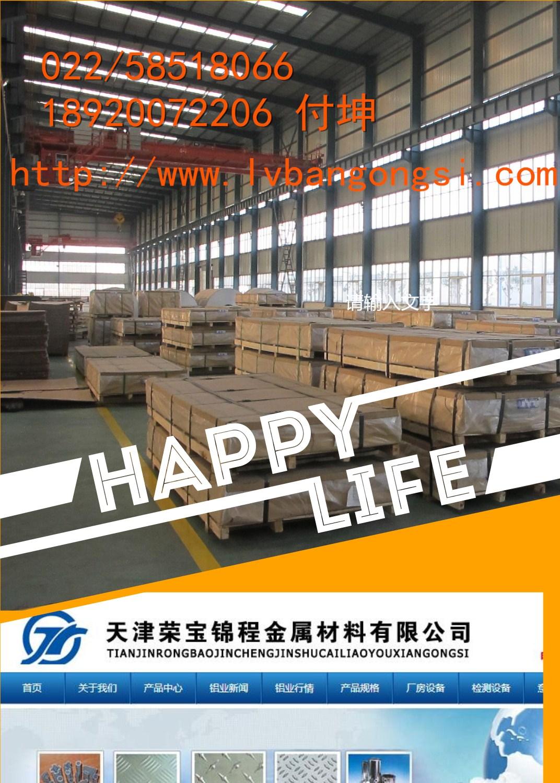 淮北铅板制造厂家