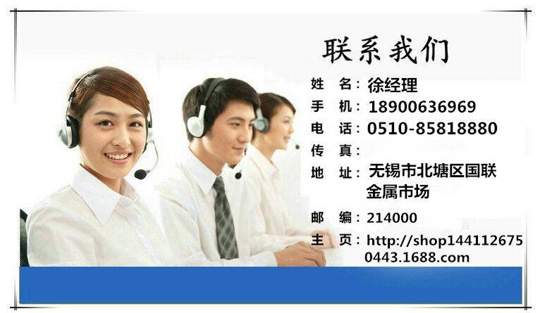 台湾射线防护铅玻璃安装