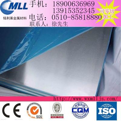 香港波纹铝皮生产厂家