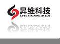 天津昇维科技有限公司