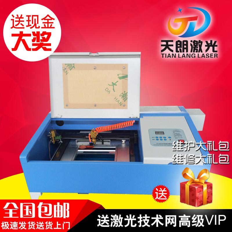山东激光雕刻机亚克力激光切割机小型美国FDA认证企业