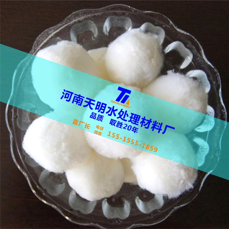 邯郸市纤维球找袁经理15515551859