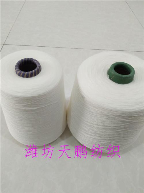 短纤纯涤纱26支32支40支天鹏纺织常年在机生产