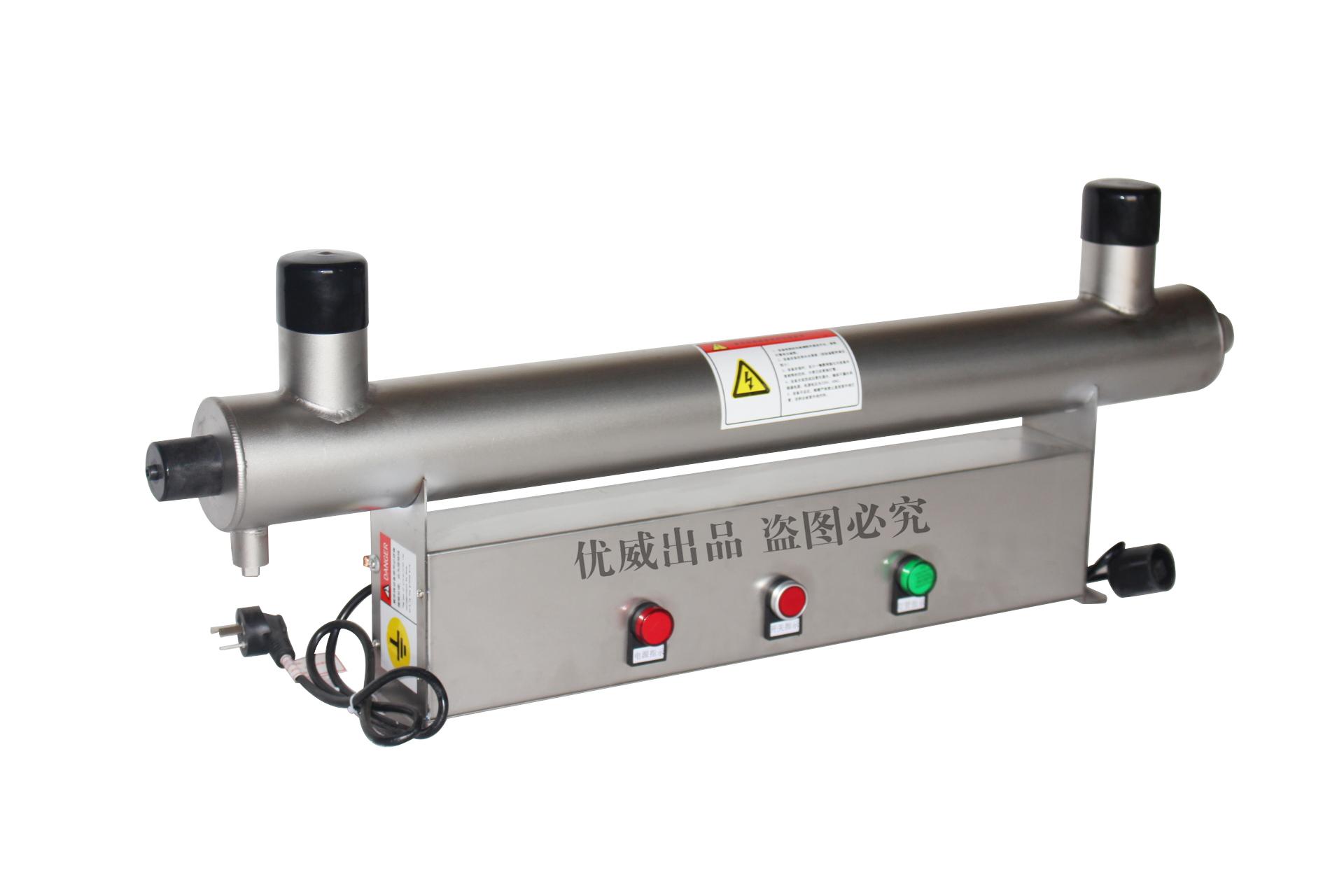 紫外线消毒器 紫外线杀菌器UV-UVC-80(900*89)