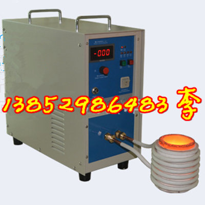 高频熔金炉 熔金机 熔金电炉