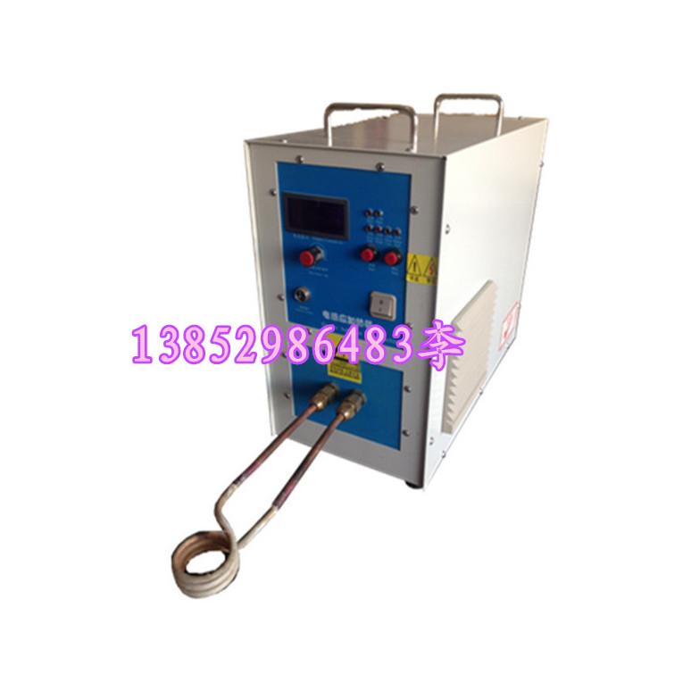 高频钎焊机 高频焊接机 高频感应焊机