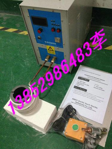 熔金炉 2公斤高频熔金炉多少钱