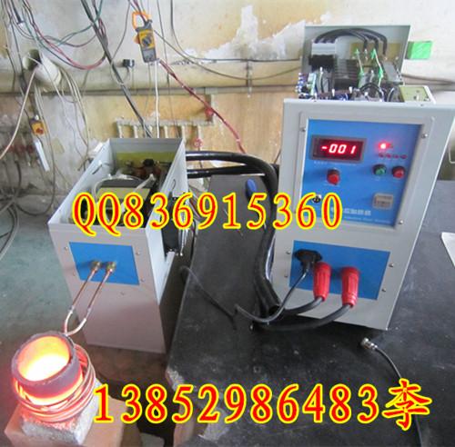 熔钢炉 1公斤熔钢试样熔炼炉厂家直销