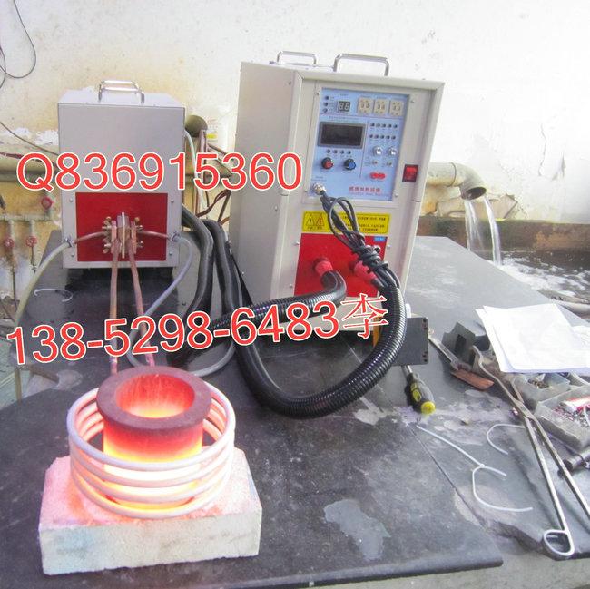 回炉钢铁料实验熔化炉 2公斤熔钢炉
