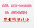 临安科达认证技术咨询服务有限公司