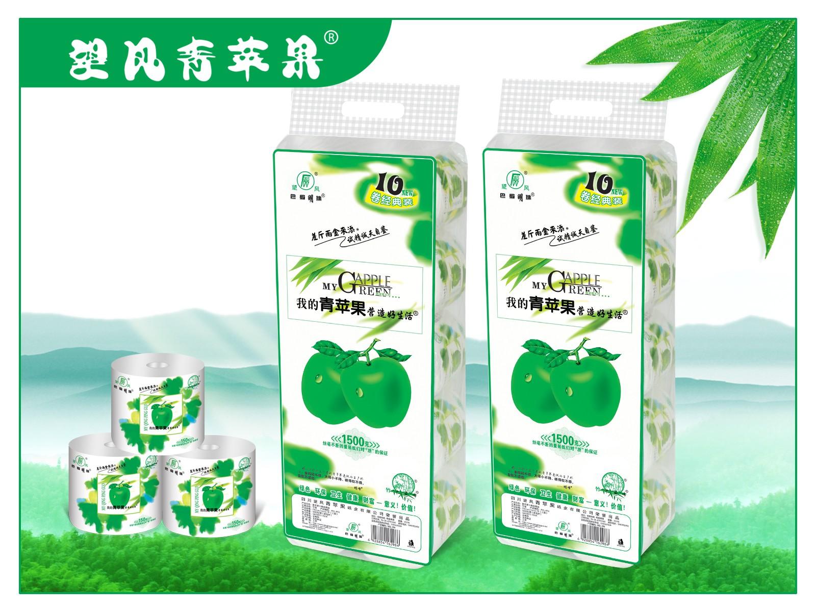 四川竹浆纸望风青苹果竹纤维10卷经典装
