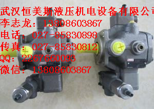 溢流阀DBDS20K-1X/315,多路换向阀ZL20-5-163