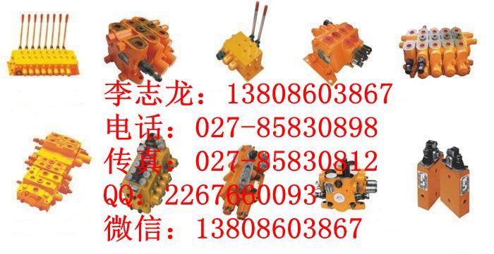 A10VSO71ED/32R-PPB12N00销售热线85830898