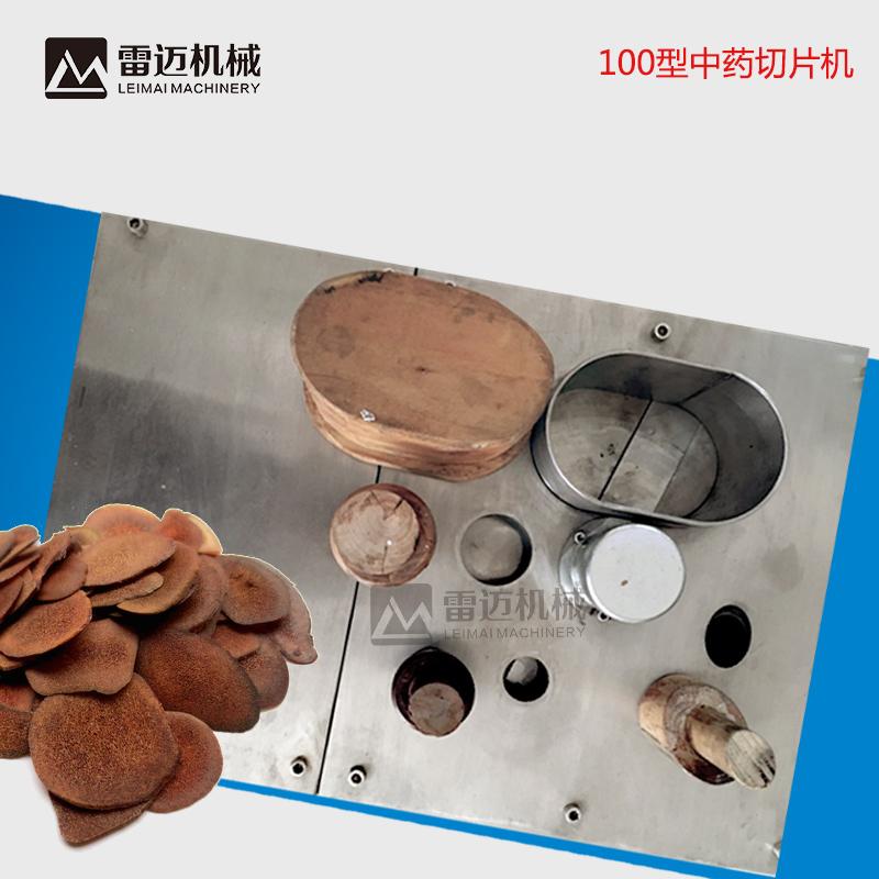 数显恒温烤箱,杂粮烤箱,药材烘干机,化工材料烤箱