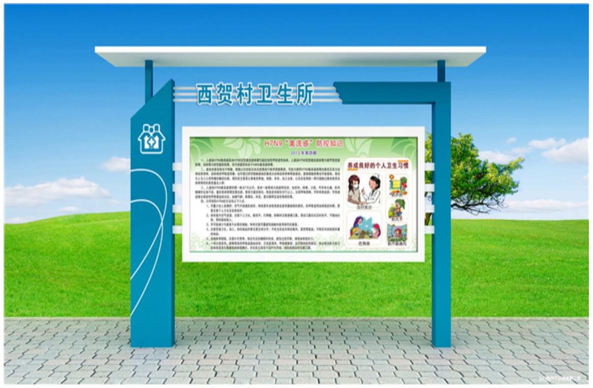 中泰宣传栏厂家定制不锈钢宣传栏 学校宣传栏