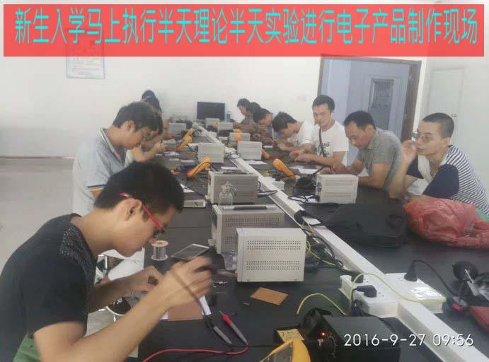 2017第六期家电维修全能训练班试学