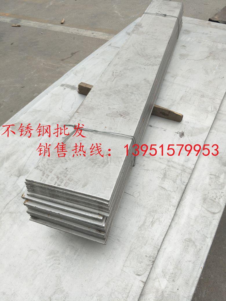 唐山不锈钢带厂家