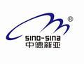 西安中德新亚建筑材料万博manbetx客户端地址Logo