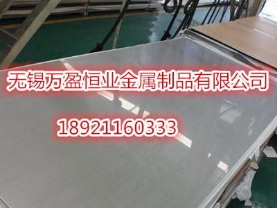 山东烟台市厂家直销304不锈钢板价格