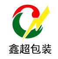 荆州市鑫超包装材料有限公司