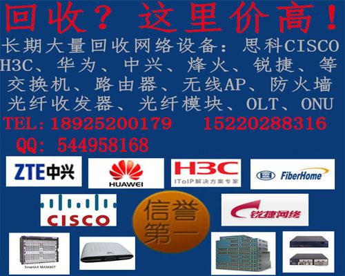 PVDM2-8U48回收价格
