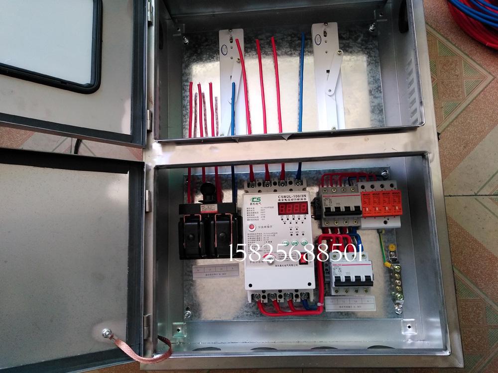 太阳能光伏并网发电配交流电箱 光伏交流防雷配电柜不锈钢电表箱控制