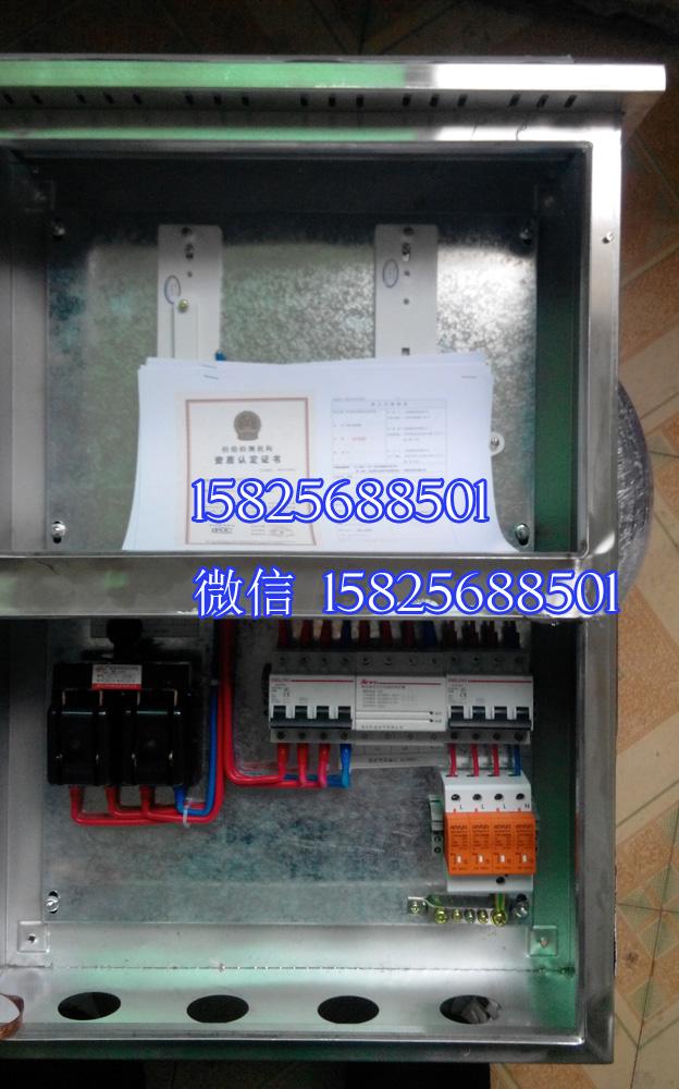三相光伏并網配電箱 防雷 過欠壓 防孤島配電柜 計量箱