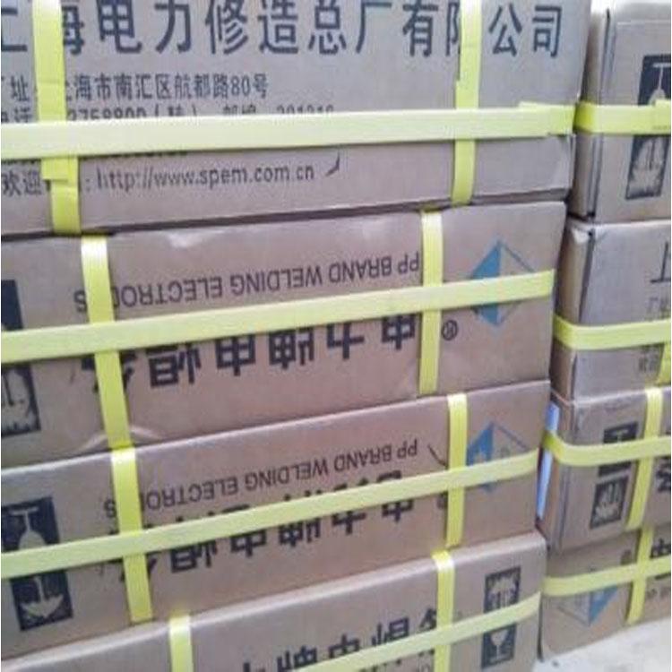 上海电力PP-D237 堆焊及铸铁焊条