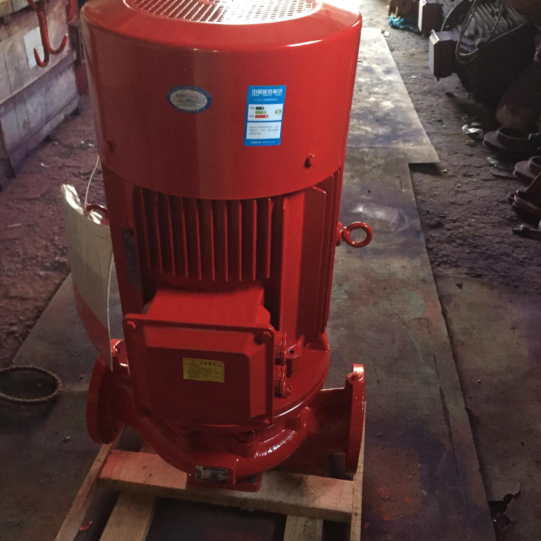 �yf�yl$yi�����#hyl#�+_15kw单级消火栓泵xbd5/30-hy喷淋给水泵xbd11/20-100l
