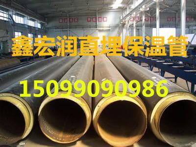 轮台县聚氨酯保温管生产厂家