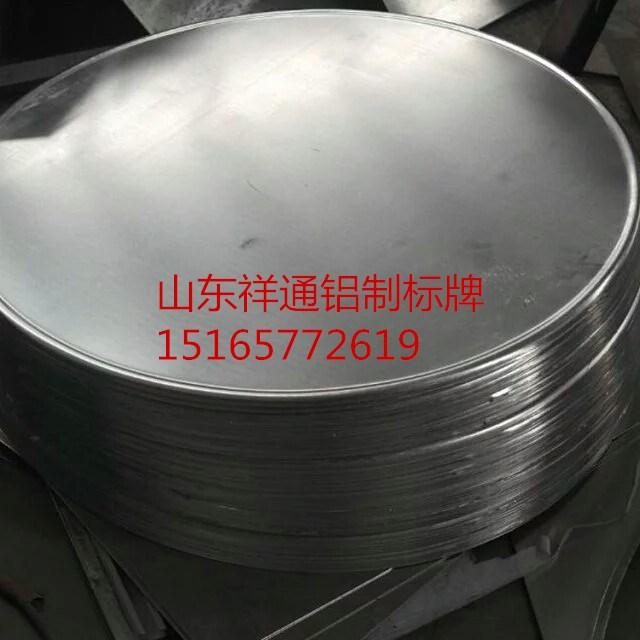 无锡铝滑槽